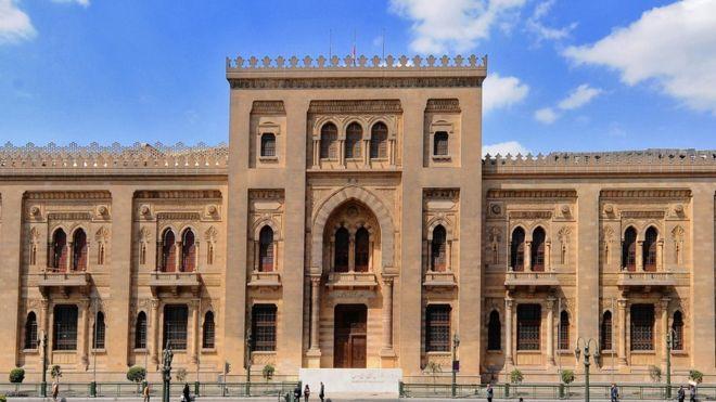 Image result for متحف الفن الاسلامى: