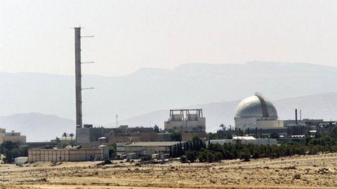 نیروگاه هستهای دیمونا