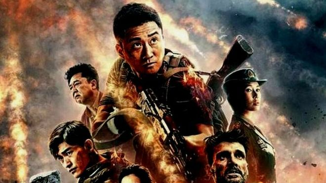 wold warrior poster