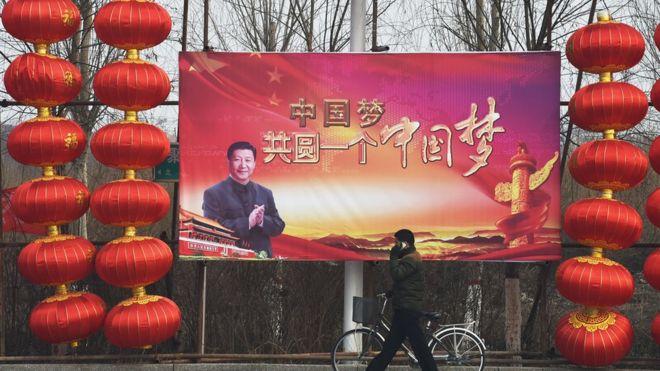Trung Quốc Mộng