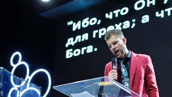 "Christian Pastor Peresvetov claims religion can cure gay ""perversion"""