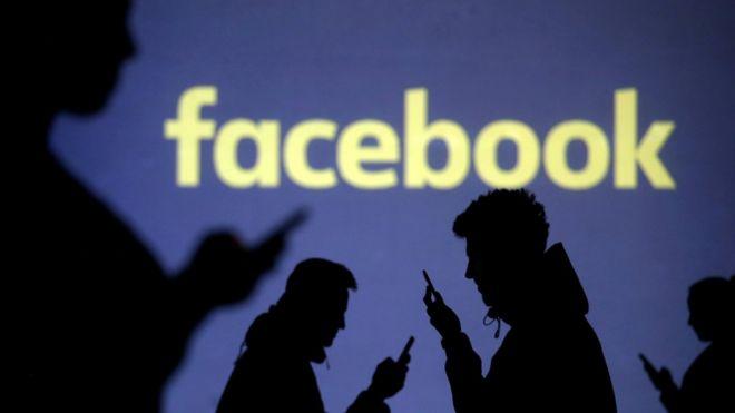 люди и лого фейсбука