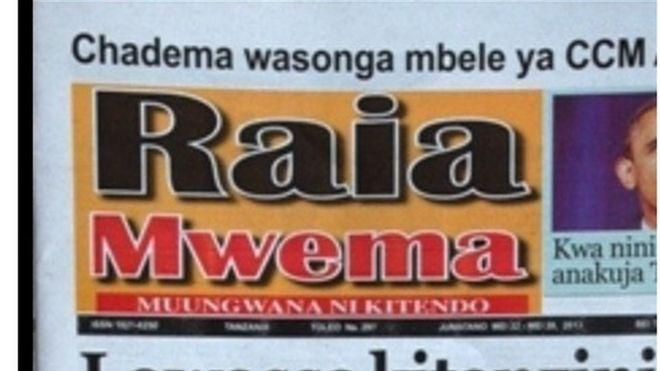Gazeti la Raia Mwema ni gazeti la pili ndani ya miezi minne