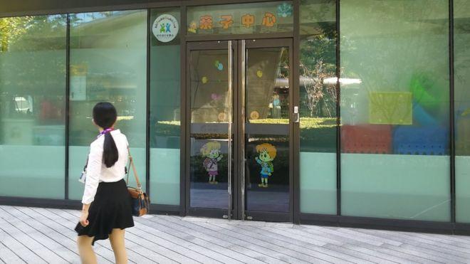 中國上海攜程親子園