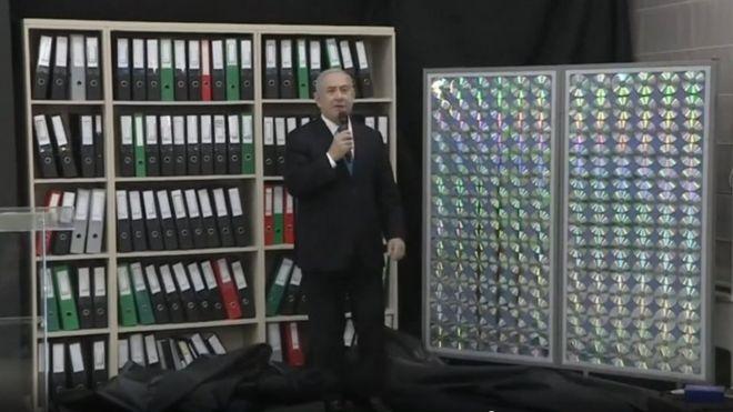 Нетаньяху представил копии секретных иранских документов