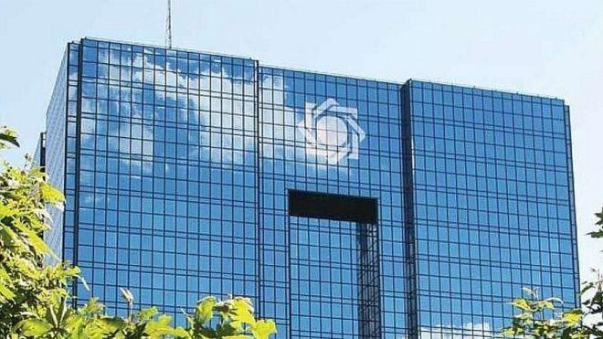 بانک-مرکزی-ایران-استفاده-از-بیتکوین-را-ممنوع-کرد