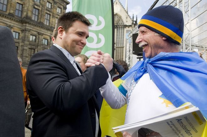 Сенат Нидерландов одобрил соглашение об ассоциации ЕС с Украиной