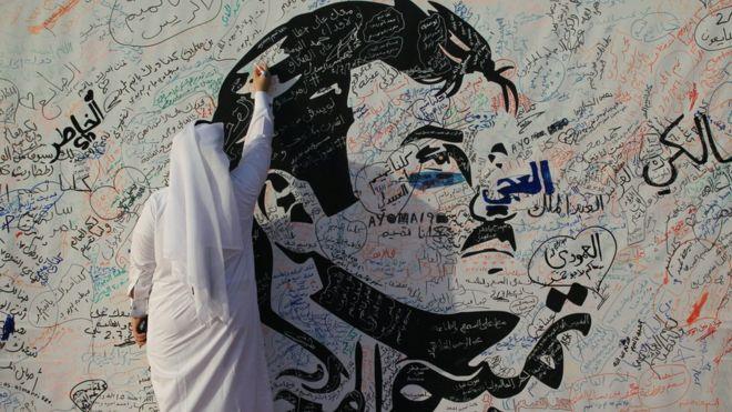 Katar Emiri Şeyh Tamim Bin Hamad es-Sani'nin bir duvara çizilmiş resmi