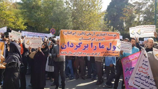 بحران مؤسسات اعتباری؛ مداخله پلیس در تجمع اعتراضی مقابل مجلس ایران