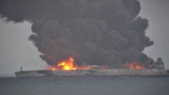 Oil tanker on fire