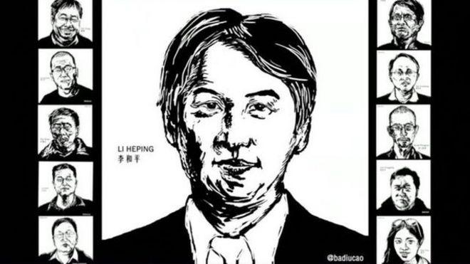 """李和平是中国知名的维权律师。在2015年""""709大抓捕""""案中,李和平同北京锋鋭律师事务所负责人周世锋、律师王全璋等,以涉嫌""""颠覆国家政权罪""""被批捕。"""