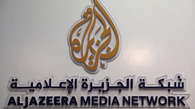 """الغارديان: """"دور السعودية في نجاح قناة الجزيرة"""""""