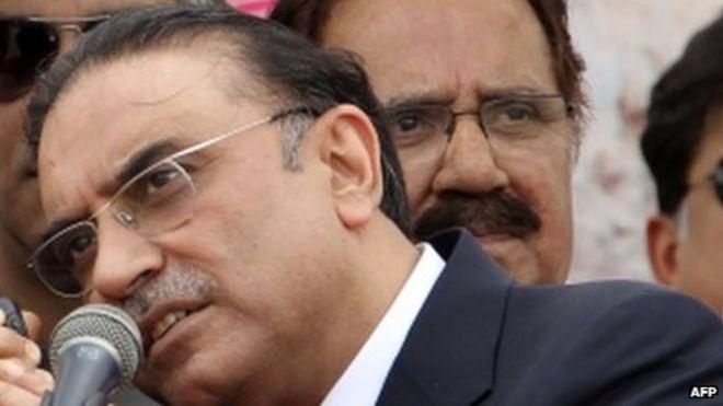 Image result for Zardari calls for imposition of economic emergency