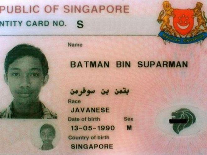 Batman bin Suparman