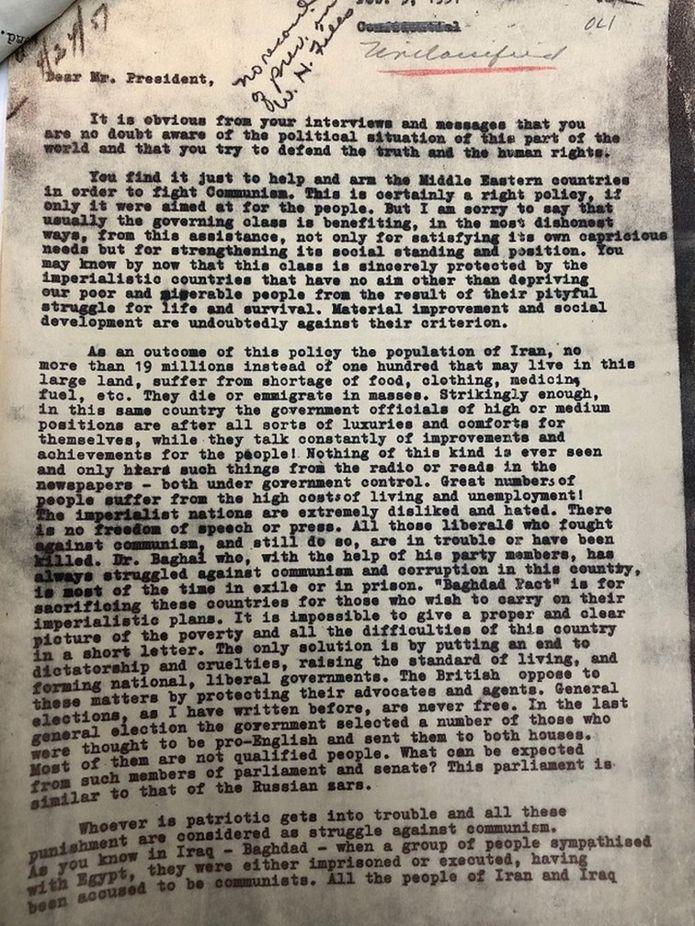 صفحه اول نامه
