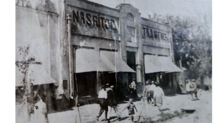 نخستین مغازه کتاب فروشی دولتی متعلق به انتشارات دولتی تاجیکستان موسوم به