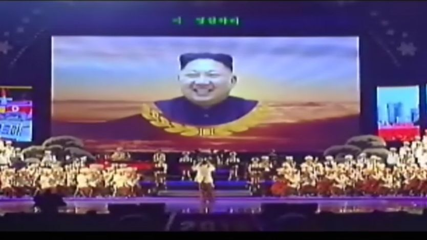 Band concert aired on Korea Central Television 8 March 2018