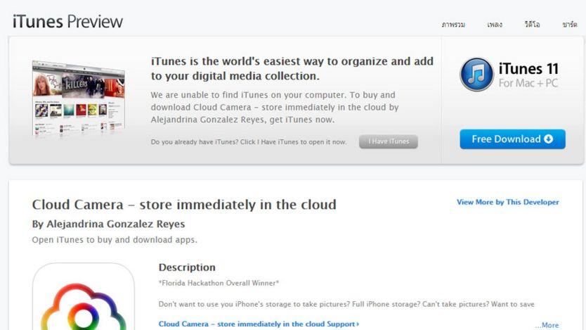 Cloud Camera, app desarrollada por Alejandrina González y disponible en App Store