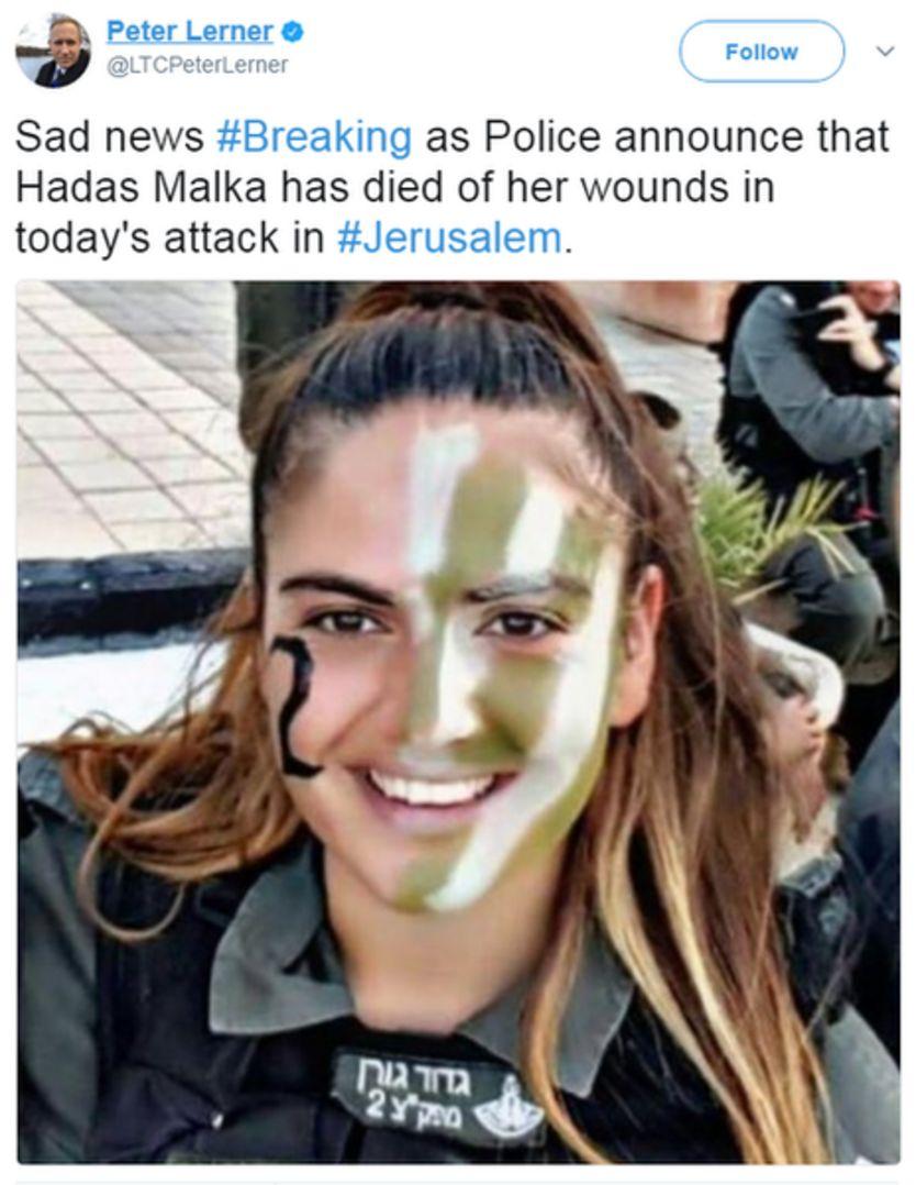 Ölü İsrailli polis memuru Hadas Malka'nın fotoğrafı