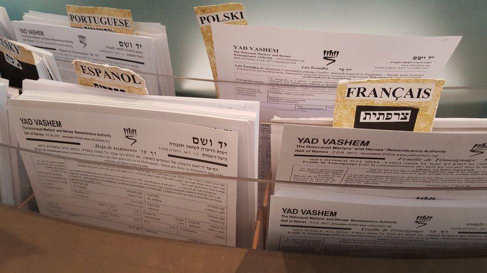 """""""листы свидетельских показаний"""""""