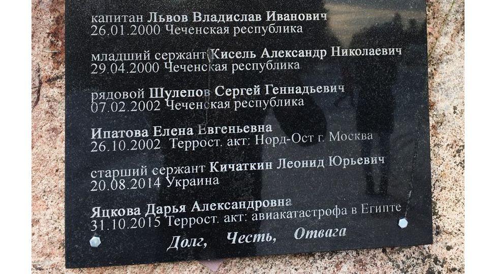 Попкорн (общество, политика) - Том LVI - Страница 3 _100063954_ukr976