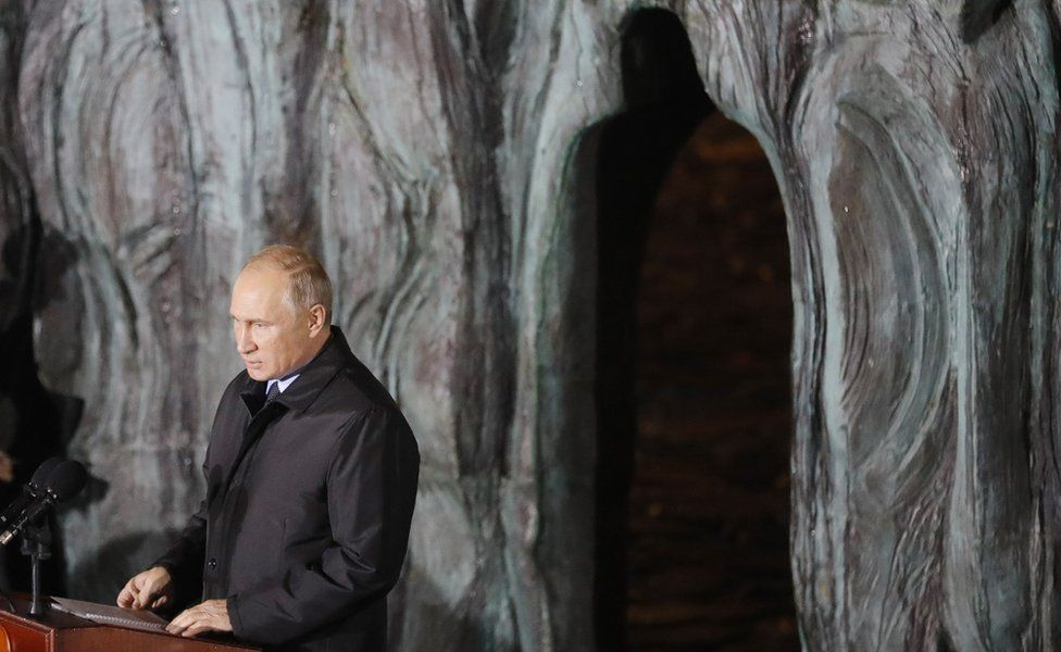 Путин на открытии мемориала жертвам репрессий