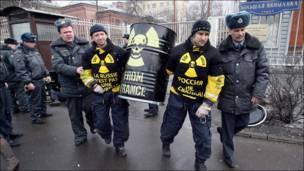 """Акция """"Гринпис"""" в Москве"""