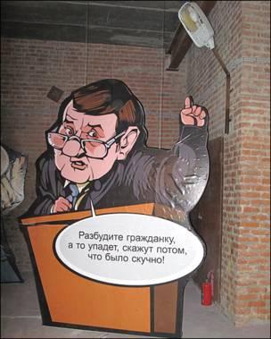 Рисунок художника Александра Котлярова