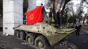Последствия беспорядков в Бишкеке
