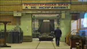 """Надпись в заводском цеху """"Предотвращай, а не исправляй брак"""""""