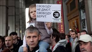 "Девочка с плакатом ""свободу не дают, свободу берут"". Фото Ильи Варламова"