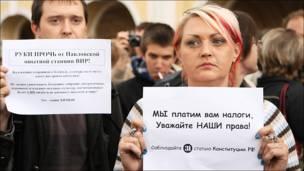 Участники митинга в Петербурге. Фото s. chernov