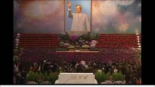 Màn trình diễn hoa dâng lãnh tụ tại Bình Nhưỡng, Bắc Hàn