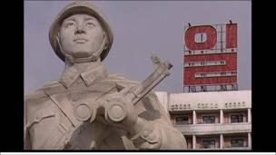 Tượng một người anh hùng ở Bình Nhưỡng, Bắc Hàn
