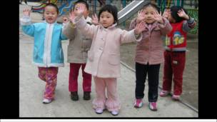 Học sinh Bình Nhưỡng, Bắc Hàn