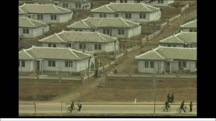 Một hợp tác xã tại Bắc Hàn