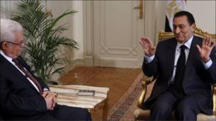 Хосни Мубарак и Махмуд Аббас