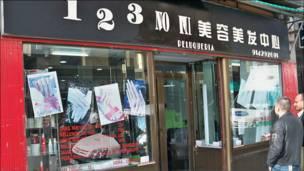 Peluquería china en España