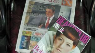 Revistas en peluquería china en España