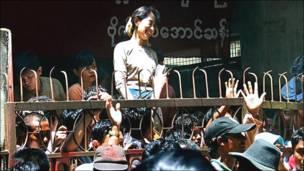 Жизнь Аун Сан Су Чжи