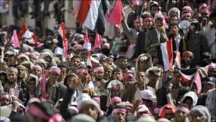 Демонстрация в Сане