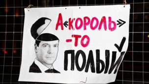 Фото Дмитрия Федорова