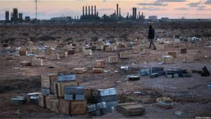 Ливийский город Рас Лануф