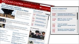 bbcrussian.com