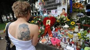 Altar conmemorativo de Michael Jackson