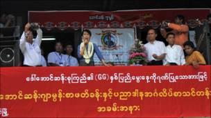 Aung San Suu Kyi's political trip