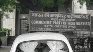 Indian CP