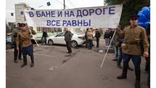 Фото и текст: Dervishv
