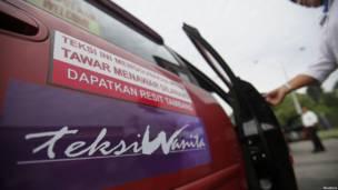 Teksi Wanita di Malaysia