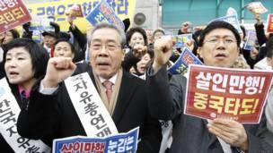 Biểu tình tại Seoul, Hàn Quốc chống Trung Quốc